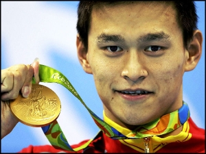 Here S What Olympic Gold Medals Are Actually Made